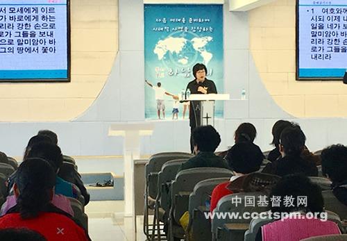 Hunchun CC&TSPM Holds Training for Korean Gathering Points