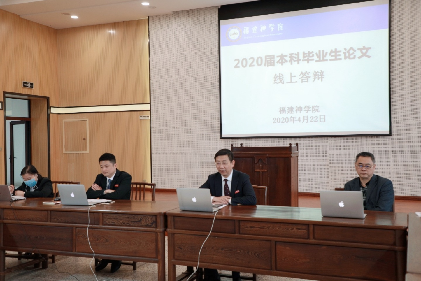 Fujian Theological Seminary Holds Online Thesis Oral Defense
