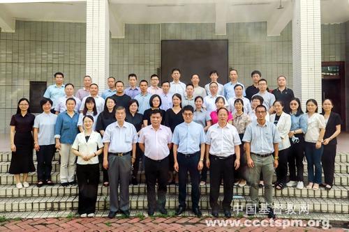 Guangdong CC&TSPM Has a Retreat for Pastors